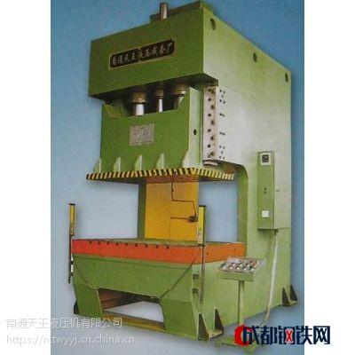 Y41標準單柱液壓機