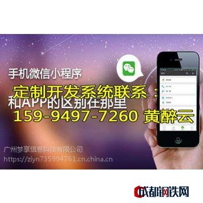 亚虎国际pt客户端_益联益家平台开发