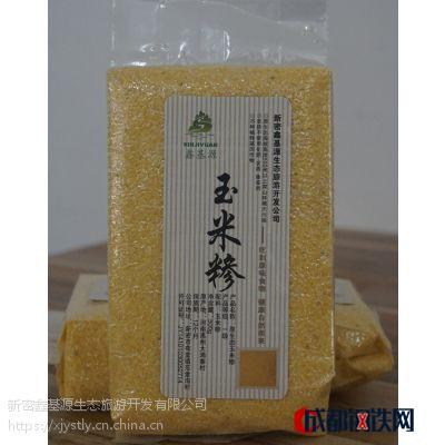 """鑫基源""""原生態玉米糝"""""""