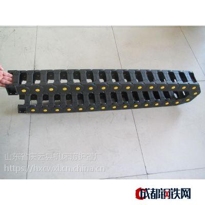 供應優質鋼制拖鏈 工程塑料拖鏈