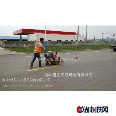 吉林周邊 龍井 敦化 琿春 公路劃線施工 雙組份劃線