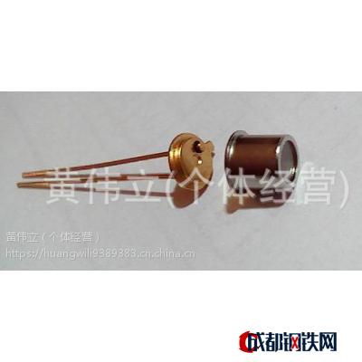LED外殼晶體管外殼光激光管外殼管帽管座鐵殼光窗管帽TO18 TO46 TO52 TO56 TO39