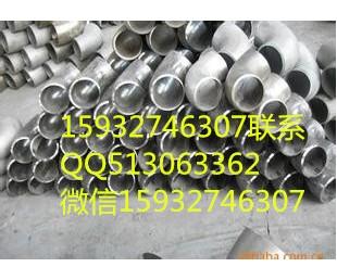 国标对焊弯头专业制造厂家