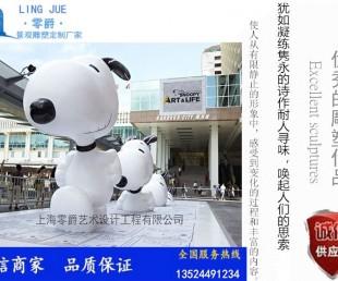 仿真动物狗雕塑 彩绘气球狗定制厂家 铸铜狗狗景观图图片