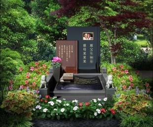 亚博国际娱乐平台_罗浮山墓园张经理13829955486 欢迎风水殡仪社洽谈推介