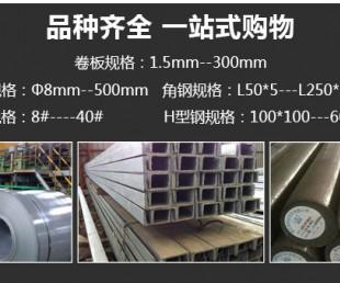 耐磨板 NM50025*2500*12000