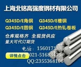 H型钢 H300*300*10*15*12000  Q345D莱钢