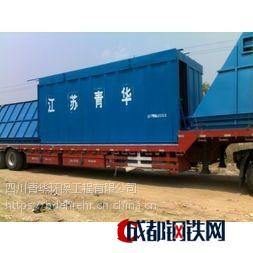 遂宁脱硫除尘设备,四川青华环保厂家直销