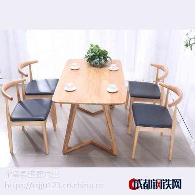 咖啡厅用餐桌椅餐厅会所用的家具厂家直销价格优 aaa