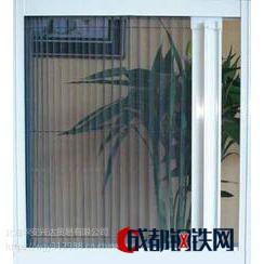 折疊防蚊窗紗