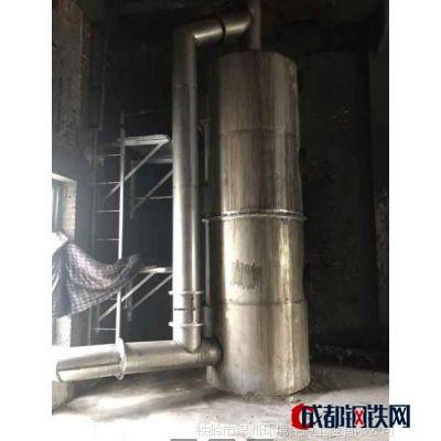噴漆廢氣與臭氣凈化工程