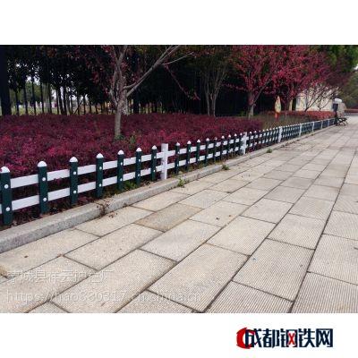黃岡市PVC護欄生產廠 專業塑鋼草坪 綠化別墅 圍欄柵欄定制生產 及安裝一站式優質服務