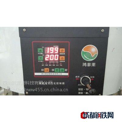环保节能燃料及燃料专用鸿泰莱灶具