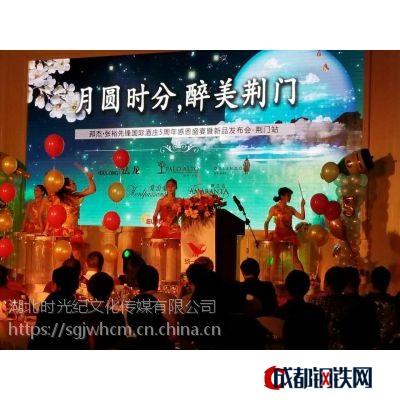 2017年湖北荊門慶典-張裕先鋒國際酒莊周年慶典