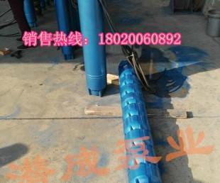 天津热水潜水泵200QJ63-228-63KW功率足,全新的设计方案,节能高效