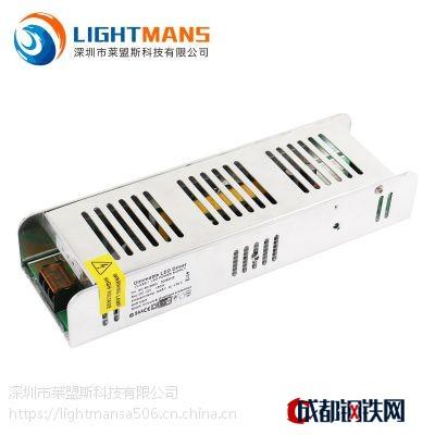 150W 24V 6.25A 可控硅调光电源 LED驱动电源 恒压调光电源图片