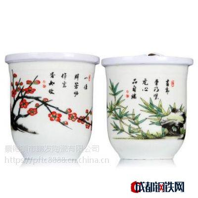 陶瓷口杯廠家直銷批發定制價格