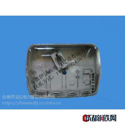防竊電透明變壓器防護罩_配變安全罩_透明塑料保護罩