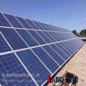 供西宁太阳能热水工程,太阳能热水公司