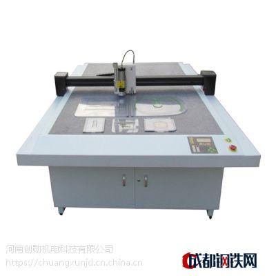 創勛機電服裝模板切割機CAD繪圖儀平板立式切繪一體機帽業模板切割機