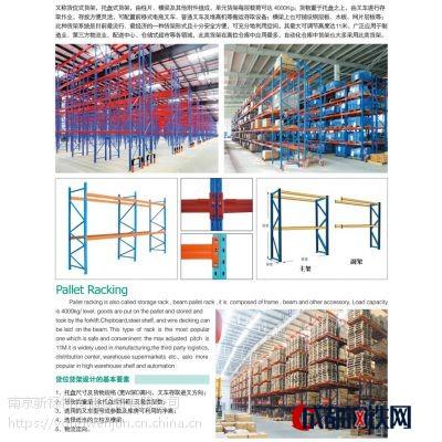 仓储设备货架 托盘 钢平台 阁楼
