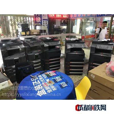 岳陽市專業復印機租賃、打印機出租