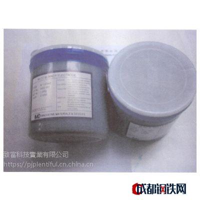 韩国IMD Inc.内电极银浆