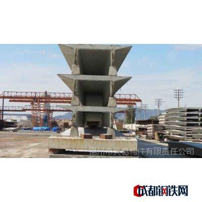 30m大跨度屋面板