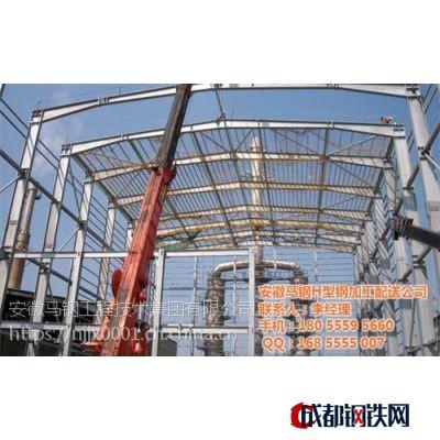 芜湖钢结构、马钢集团、芜湖钢结构公司