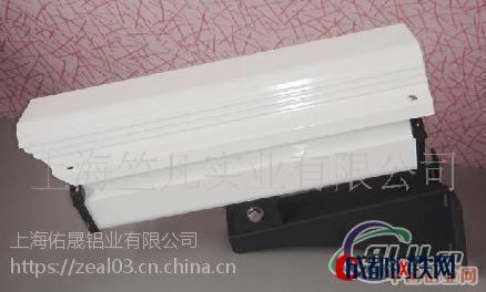 上海安防外壳铝型材
