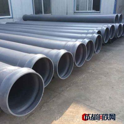 pvc-u聚氯乙烯大口径给排水管材管件
