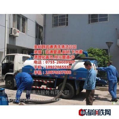 西乡马桶疏通|光明马桶疏通|深圳疏通管道公司