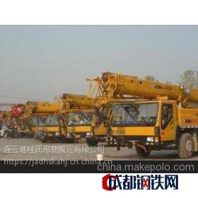 西安地区吊车出租8-450吨