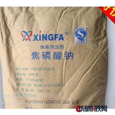 厂家直销焦磷酸钠的GB,焦磷酸钠的厂家,焦磷酸钠的用途
