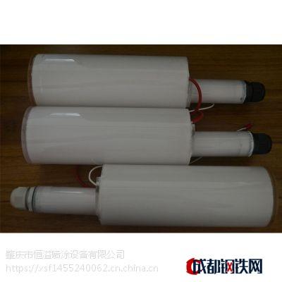 DISK高壓靜電發生器倍壓/120KV高壓包/靜電包