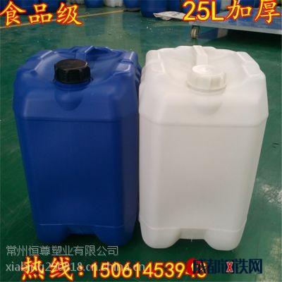直销0.5T塑料水塔PE水塔食品级牛筋料桶500L KG 储水罐水箱水塔