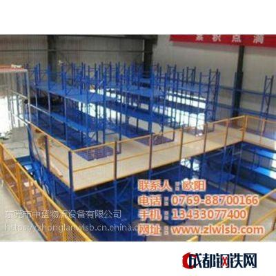 仓储设备、中蓝物流设备、东莞仓储设备厂家