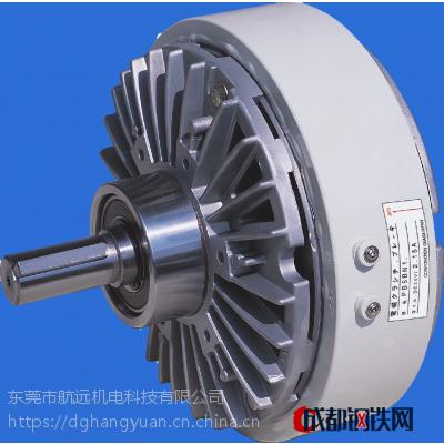 磁粉制动器 磁粉刹车器 微型磁粉刹车器 PB-0.5XN-40XN