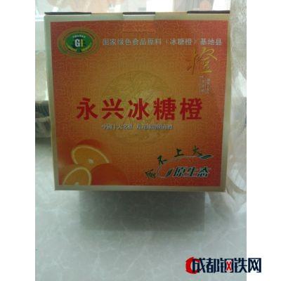 永興 橙10斤裝產地直銷 大量供應
