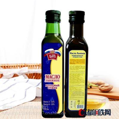 俄羅斯亞麻籽油原裝進口餐飲食用油月子胡麻油非轉基因500ml 批發