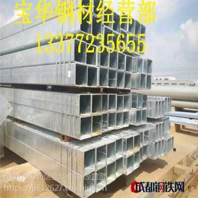 现货柳州Q235B 4分*2mm化工设备用友发镀锌钢管
