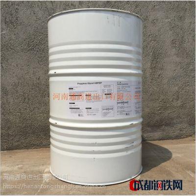 供应原装进口食品级、医药级利安德丙二醇(净重215KG)
