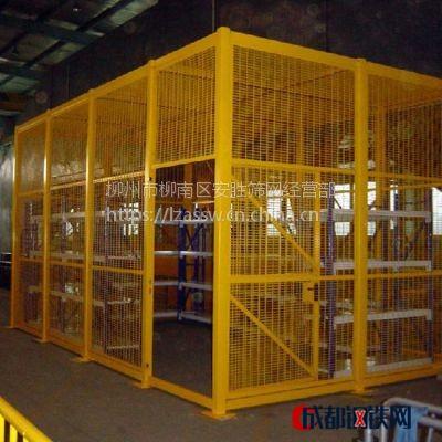 车间护栏网厂家 仓库隔离网 框架护栏网 带框浸塑铁丝网定做