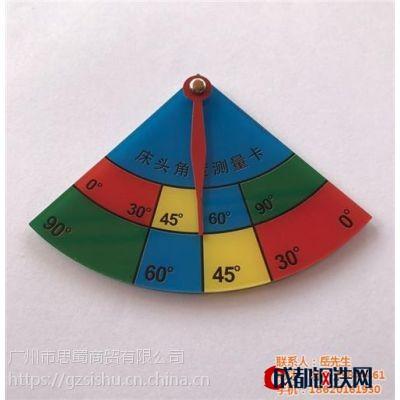 思蜀合理報價(在線咨詢)_床頭角度測量卡_床頭角度測量卡批發