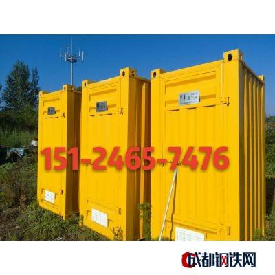 吉林环保型免水冲打包式移动厕所