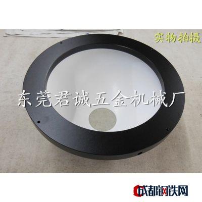 机器设备视觉光源外壳加工和直销