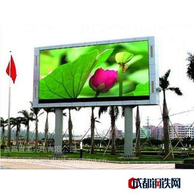 宜昌LED条形屏LED门头屏户外LED电子显示屏宜昌宜星光电有限公司