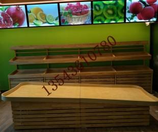 顺德水果货架定做厂家松木制水果展示柜水果店中岛货架水果柜