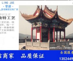 上海水泥凉亭|龙头翘角凤托凉亭设计|水泥假山水泥假树定做厂家
