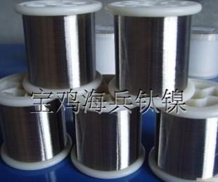 供应 镍丝|镍材料 价格 图片 宝鸡海兵钛镍有限公司